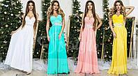 Платье вечернее в пол, масло, шифон,атласный пояс с украшением, много расцветокЕреш № 009-90