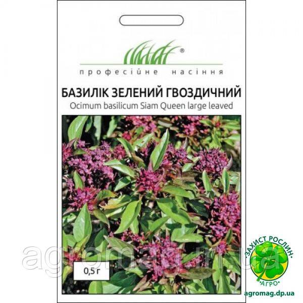 Базилік зелений Гвоздиковий 0,5 г