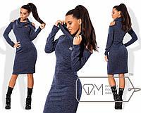 Модное женское платье с прорезями на плечах, р-ры 42, 44, 46, 48