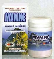Мумие алтайское №60, капс. 0,24 г.