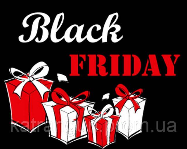 Чёрная Пятница в магазине KatranGun!
