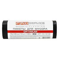 Пакеты  для мусора 160л. PRO 90*120, 10шт., суперпрочные, черные