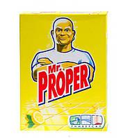"""Чистящий порошок """"Mr.Proper"""" 400гр"""