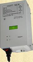 Стабилизатор для котла Awattom СНОПТ-500