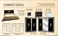 Спальня 6Д София