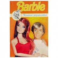Альбом-раскраска А4 Барби и Кен
