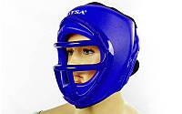 Шлем для единоборств с пластиковой маской PVC MATSA синий