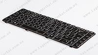 Клавиатура HP Compaq 511, 615, 6535S РУССКАЯ