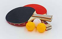 Ракетка для настільного тенісу набір Boli prince (2рак+3шар) MT-9012 (деревина, гума, пластик)