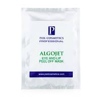 Альгинатная маска с гиалуроновой кислотой для кожи лица, кожи вокруг глаз и губ 25гр.