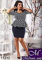 Платье с баской в горошек батальное (48, 50, 52, 54, 56) арт. 11212