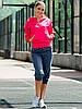 Женская спортивная одежда