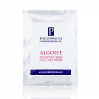 Альгинатная маска для чувствительной кожи с успокаивающим эффектом 25гр.