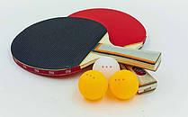 Ракетка для настільного тенісу набір Boli Star (2рак+3шар) MT-9005 (деревина, гума, пластик)