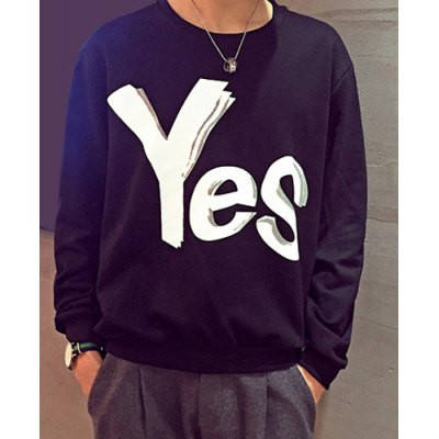 Свитшот мужской с принтом Yes | Кофта, фото 2