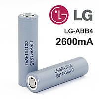 Аккумулятор 18650 Li-Ion LG B4L 2600mAh