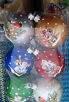 Новогодние игрушки 6 шт.