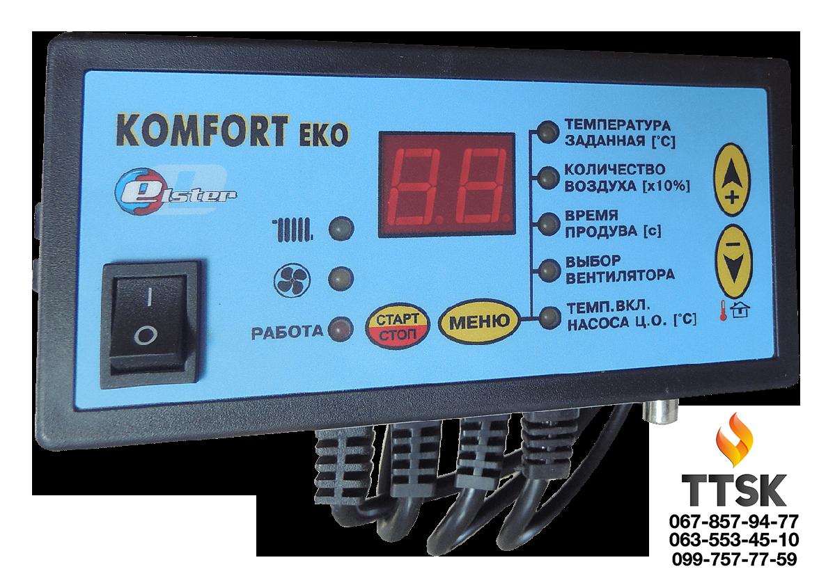 Контроллер температуры KOMFORT EKO