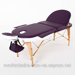 Складной 3-х секционный массажный стол RelaxLine, модель Mirage (фиолетовый/белый)