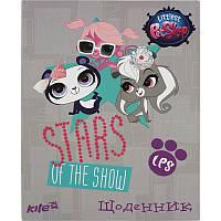 Школьный дневник Kite  Pet Shop, глиттер
