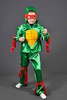 Новогодний костюм Ниндзя -черепашка (Рафаэль) возраст 3-13 лет S770