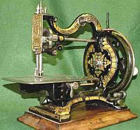 История создания швейной машины.