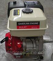 Двигатель Булат BТ177F-Т HONDA GX270 шлицы, бензин 9 л.с., для МБ 1100