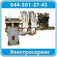 КТП-6032БМ   220В