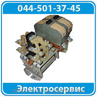 МК3-20            100А   (=110,220В)