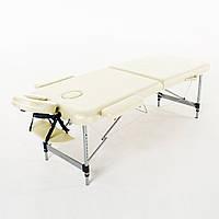 Складной 2-х секционный массажный стол RelaxLine, модель Sirius (светло-бежевый), FMA256L-1.2.3 S