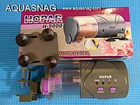 Автоматическая кормушка HOPAR H-9000