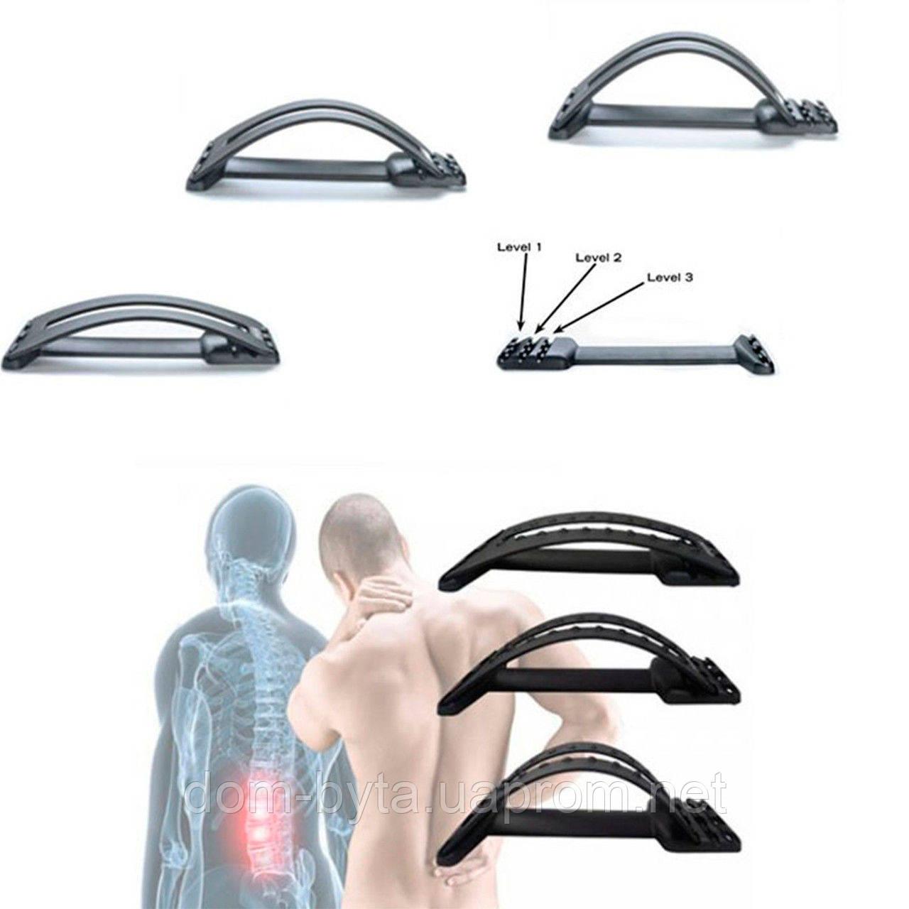 Тренажер для спины Back Magic Support, снятие нагрузки с позвоночника