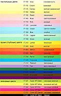 Бумага цветная А4 п.80 неон желтая  363 (25 листов)