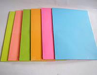 Бумага цветная А4 п.80 неон оранжевая  371 (25 листов)