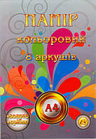 Бумага цветная А4 Тетрада 8 листов