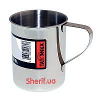 Кружка туристическая 350мл. Tatonka 4069.000 Mug S