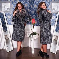 Зимнее женское пальто с шикарным воротником из финского меха F  77621  Серый