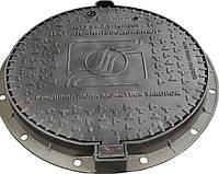 Люк канализационный средний из высокопрочного чугуна ВЧШГ 500-7 тип С (В125) KВL03PKV2 КИЕВВОДОКАНАЛ (Чехия)