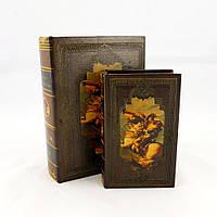 Шкатулка - книга (набор 2 шт) Наполеон