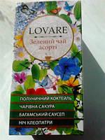 Чай  LOVARE ассорти  зеленый 24*2г