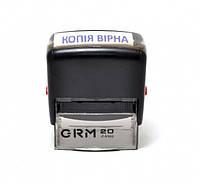 """Штамп стандартный  GRM4911 """"Копія вірна """" (украинский)"""