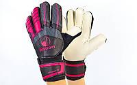 Рукавиці воротарські юніорські з захисними вставками на пальці FB-579-1 FDSPORT (р-р 7,8, чорний-малиновий)