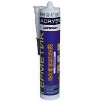 Герметик санитарный Lacrysil силиконовый