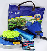 Набор для мойки автомобиля X HOSE bag (губка, шампунь, варежка, ведро, тряпка, щетка, скребок, шланг Xhose 15м