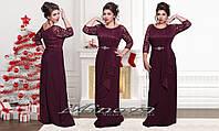 Вечернее платье в пол Франциска(размеры 50-56)