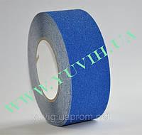 Противоскользящая лента, цвет Синий, 25мм.