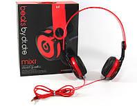 Наушники Beats by Dr. Dre MDR MIXR, накладные наушники, проводные мощные наушники