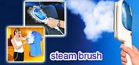 Отпариватель пароочиститель Steam Brush JK 2106, паровая щетка, ручной отпариватель Стим Браш