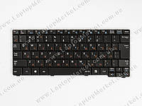 Клавиатура SAMSUNG NP-N143, NP-N150-JA02UA РУССКАЯ