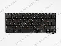 Клавиатура SAMSUNG NP-N143-DP02UA, NP-N150-JP02UA